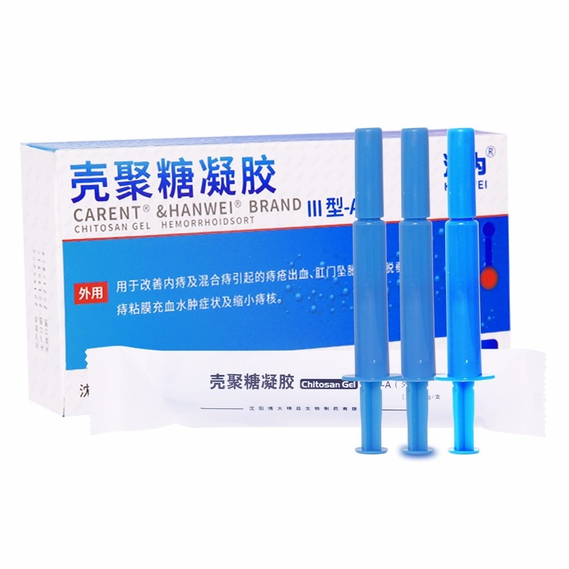 Anal Hemorrhoids Medicine Hemorrhoid Ointment Exteral Transparent Gel with Applicator for Anus Hemorrhoid Reliefn Brush Head
