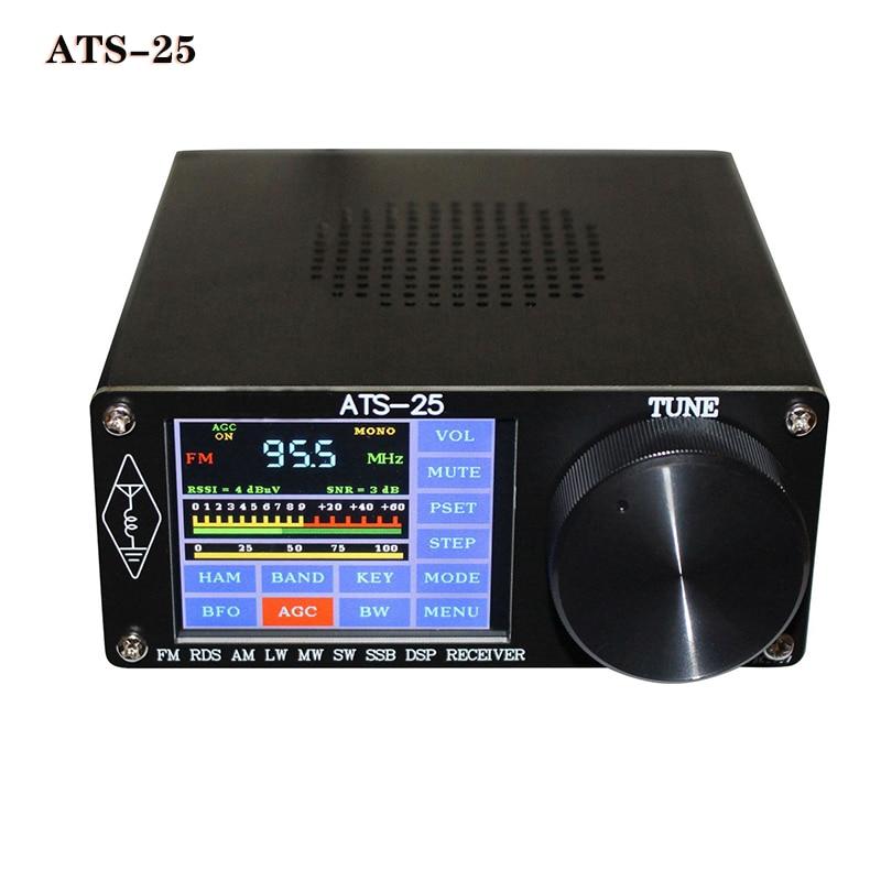 ATS-25 Si4732 جهاز استقبال راديو كامل النطاق DSP جهاز استقبال FM LW (MW و SW) و SSB بشاشة لمس 2.4 بوصة