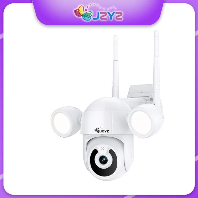 3MP Tuya Floodlight Courtyard Lighting Camera Tuyasmart PTZ Outdoor WiFi IP IR IP66 Waterproof Home Garden CCTV Security  Cam