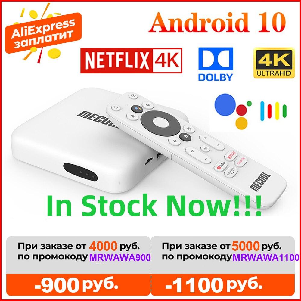 Mecool KM2 Smart TV Box Android 10 Google Certified TVBox 2GB 8GB Dolby BT4.2 2T2R Dual Wifi Netflix 4K Prime Video Media Player