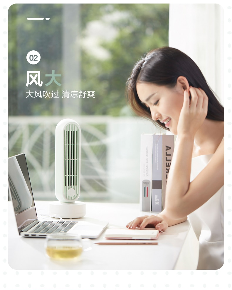 Cooling Electric Fan Room Desktop Cute Multifunction Creative Cute Small Fan Household Summer Ventilador Cooling Products DF50FS enlarge