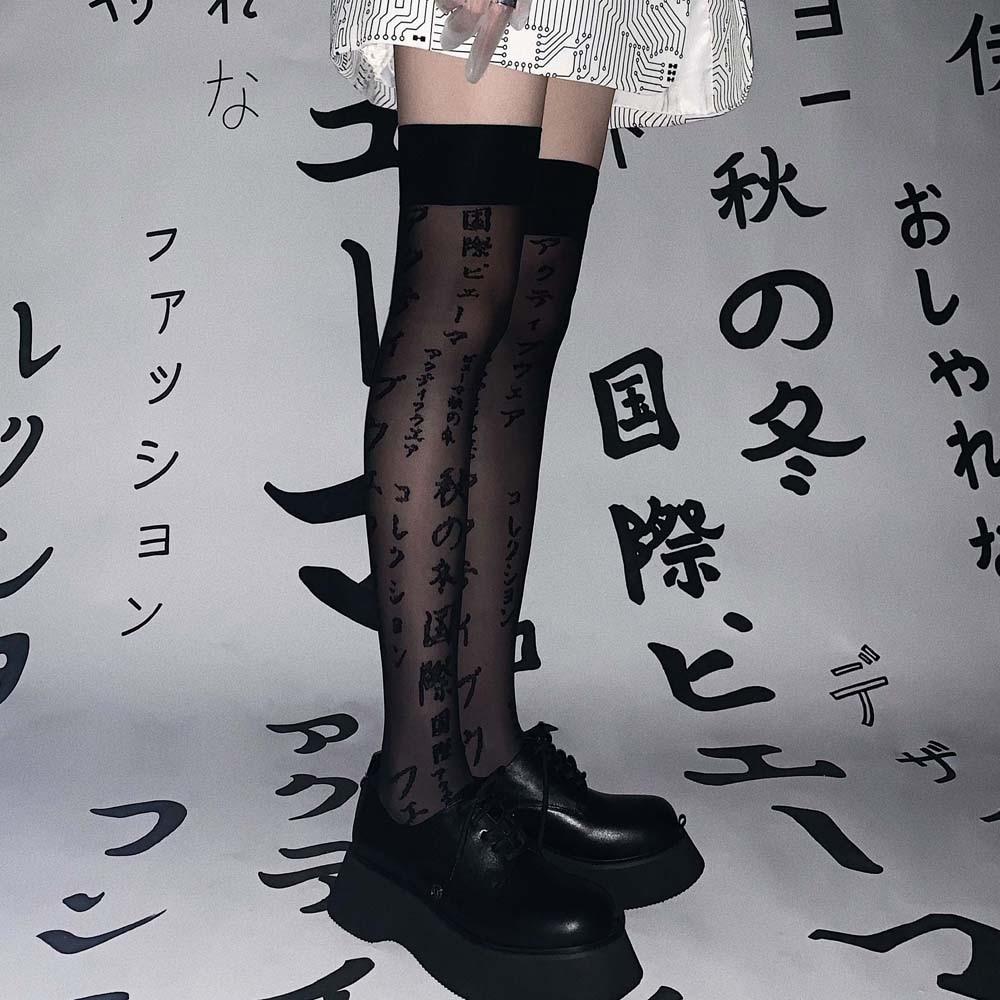 Harajuku القوطية اليابانية إلكتروني طباعة مثير لوليتا الدانتيل جوارب عالية النساء الفتيات الصيف رقيقة الشارع الشهير