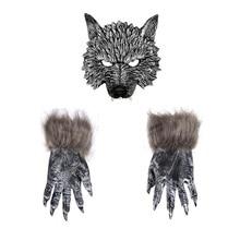Halloween venise sculpture rétro Rome tête de loup masques de mascarade terroriste effrayant Cosplay carnaval vénitien gants de loup masque