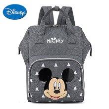 Disney sac à couches grande capacité femmes sac à dos 2020 nouveau Style maternité sac mode étanche sac à bandoulière dame sac à main