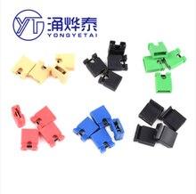 Color jumper cap short-circuit cap short-circuit block bag black white green red yellow blue 60pcs/bag