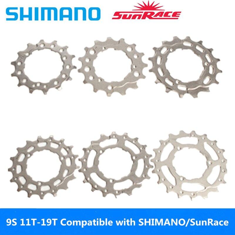 Высококачественный Кассетный Маховик для горного велосипеда 9S 11 T-19 T полный спектр запчастей для ремонта маховика совместим с SHIMANO/SRAM/Sun