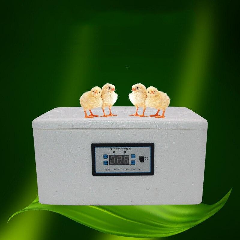 ¡Liquidación! Incubadora de cama de agua biónica silenciosa ahorradora de energía 22 huevos 12V/220V Mini termostato Hatcher herramientas de incubación portátil