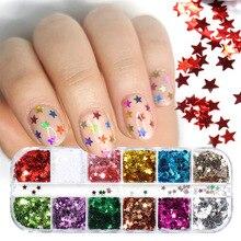 1BOX Nail polish Holographic chameleon Five stars Laser color flakes glitter sequins for nail art de