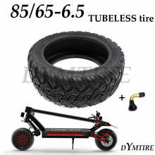 85/65-6.5 Tubeless Tire for Kugoo G-Booster G2 Pro Electric Scooter Front and Rear Wheel Thick Wear-resistant Vacuum Tyre Parts