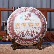 Made in 2006 Ripe Pu'er Tea 357g Oldest Pu-erh Tea Honey Sweet Dull-red Chinese Yunnan Pu'er Clear Fire Weight Loss Tea Pu-erh