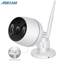 1080P Cloud Wifi Camera Outdoor 2MP 4X Digital Zoom Wireless Bullet Camera Full Color Night Vision A