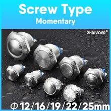 12 мм 16 мм 19 мм 22 мм панель отверстие металлический кнопочный переключатель мощность плоский/Высокий/шаровая Головка Мгновенный/Блокировка ...
