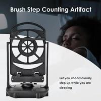 WeChat     dispositif de secouage automatique pour telephone  balancoire creative  enregistrement de pas  artefact de mouvement  decoration de la maison