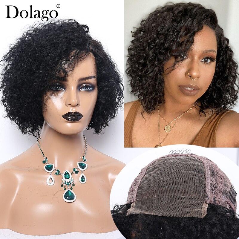 Perucas encaracoladas soltas do cabelo humano curto 4x4 polegadas peruca do fechamento do laço 14 polegadas perucas do bob do laço cor preta natural para a mulher 150% densidade