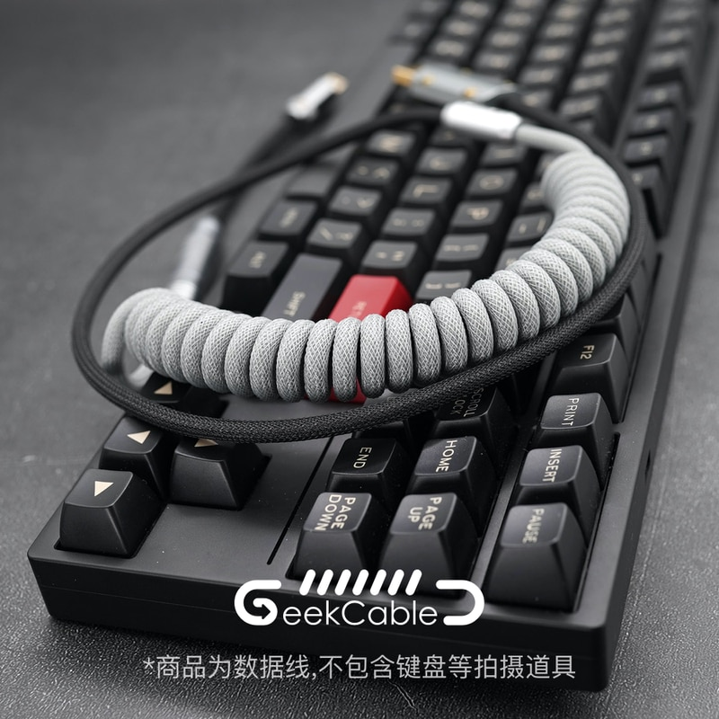 GeekCable-كابل بيانات لوحة المفاتيح الميكانيكية ، مخصص ، يدويًا ، لموضوع GMK SP ، Keycap Line Matrix pabx Colorway ، أسود ورمادي