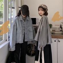 Spring 2021 New Korean Style Loose All-Match Design Non-mainstream Denim Jacket Female Student Girlf