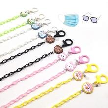 Fashion Children's Glasses Chain Lovely Cartoon Mask Chain Candy-color Sunglasses Lanyard Eyewear Ho