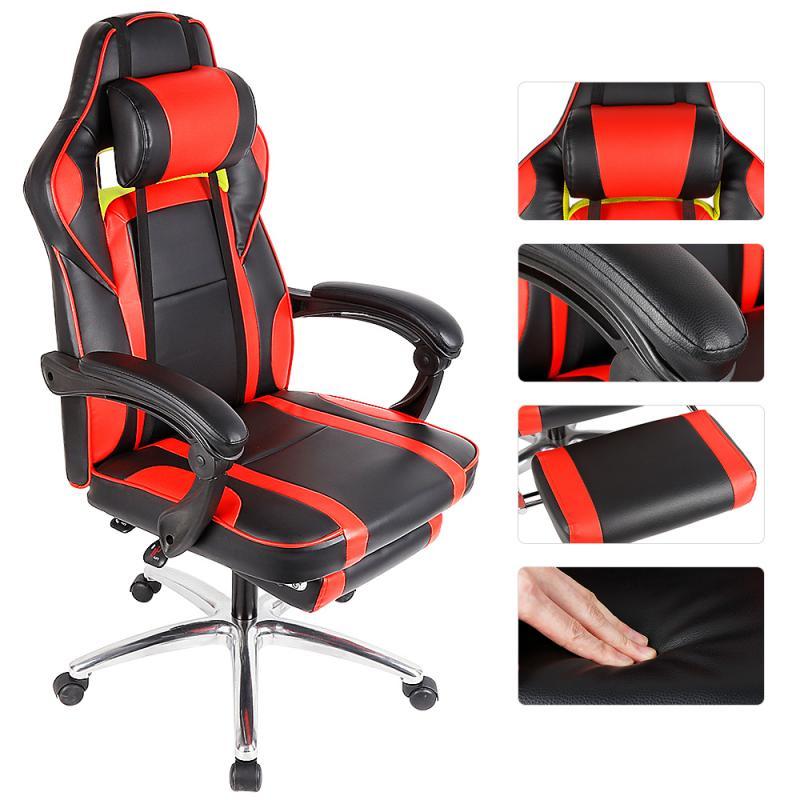 Encosto ajustável com encosto almofada do pé liga de alumínio cadeira do escritório internet preguiçoso espreguiçadeiras jogo computador cadeira hwc