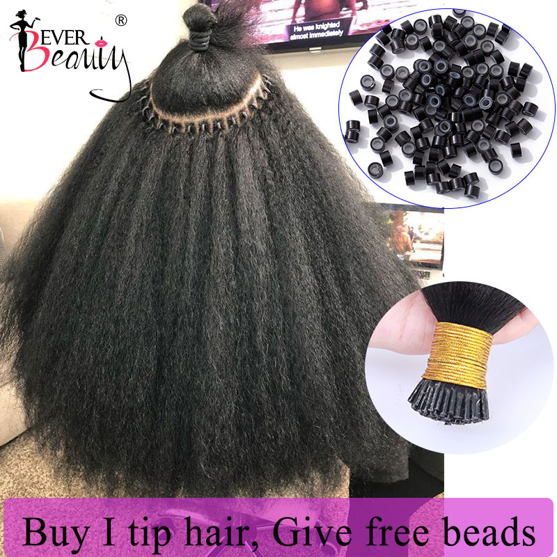 Brazilian Afro Kinky Straight I Tip Microlinks 100% Human Virgin Hair I Tip Hair Extensions For Blac