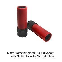 Tuerca de bloqueo de rueda Universal para coche, herramienta de reparación de llave de tubo de extracción antirrobo, 17mm, para serie S
