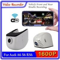 for audi a6 a6l s6 rs6 c7 4g c8 4k 20082021 car driving video recorder dvr wifi dedicated double recording dash cam camera