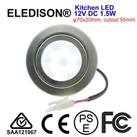 led cabinet light bulb 1 5w 12v dc for 55 60mm hole frosted cover closet lighting bulb recessed 20w halogen bulb
