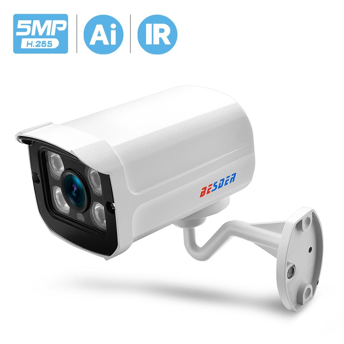 H.265 5 Мп 3 Мп HD широкоугольная 2,8 мм Наружная IP-камера 48 в PoE 1080P металлический чехол водонепроницаемая IP-камера видеонаблюдения 4 светодиосвет...