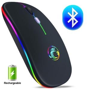 Мышь компьютерная беспроводная Бесшумная эргономичная аккумуляторная с поддержкой Bluetooth 5,0 и USB