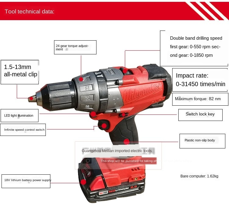 Second-hand Original Factory Imported Electric Tools American Mivoqi 18V Brushless Lithium Impact Drill Charging Drill 24 Gear enlarge