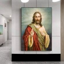 Jésus Christ peinture à lhuile sur toile dieu religieux affiches et impressions Cuadros mur Art moderne décoratif photos pour salon