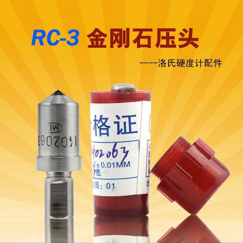 الماس إندينتر RC-3 روكويل اختبار صلابة إندينتر المعادن روكويل اختبار صلابة اختبار الملحقات الاستهلاكية
