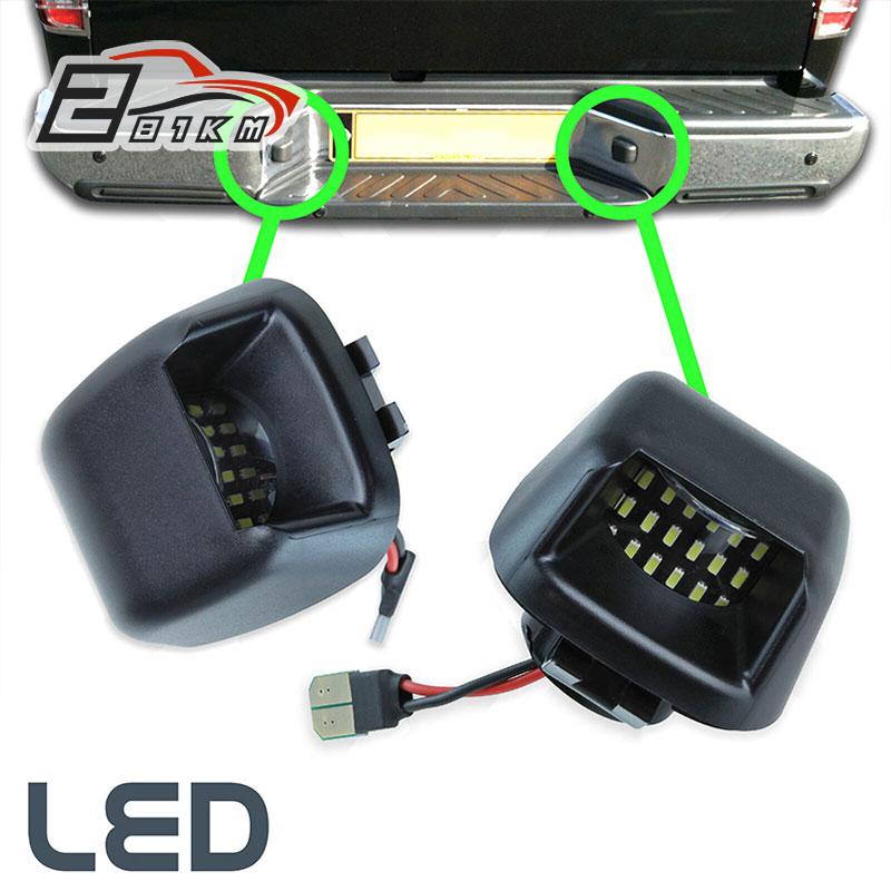 281KM 2 uds luz LED de matrícula lámpara Asamblea reemplazo para la frontera de Nissan Titan Armada Xterra Suzuki Ecuador Pickup 6000K