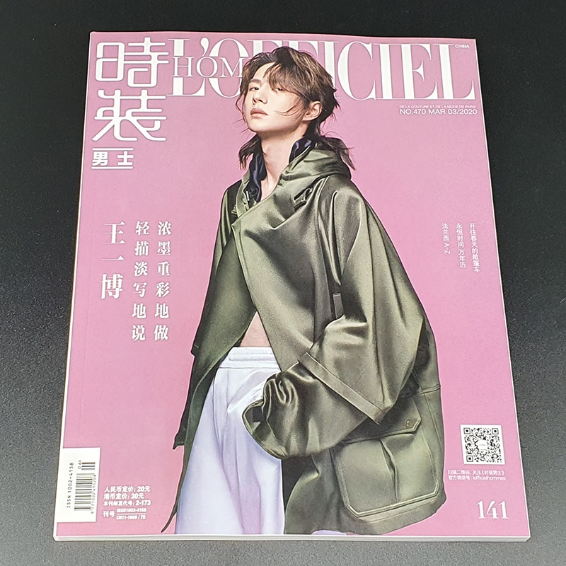 New Hot Wang Yibo Fashion Magazine Cover book , latest issue