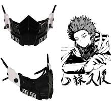Xcoser mon héros académique Hitoshi Shinso Cosplay masque résine casque tête complète Anime réplique accessoires de déguisement adultes
