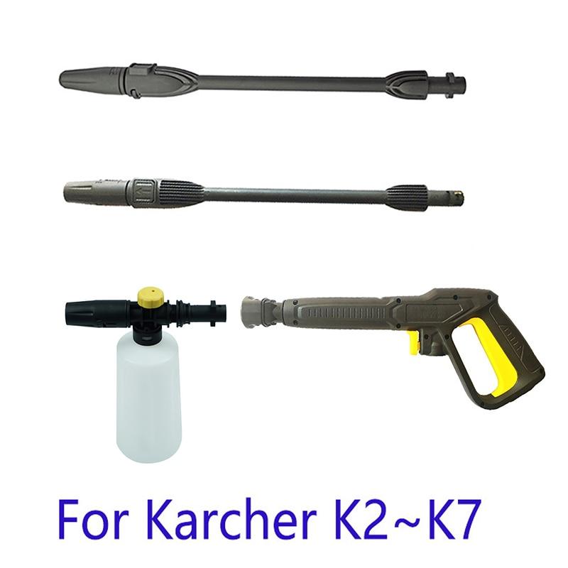 For Karcher k2k3k4k5k6k7 High Pressure Power Washer Spray Nozzle Adjustable Snow Foam Lance / 5/10M  Jet Hose,47CMRotating Turb