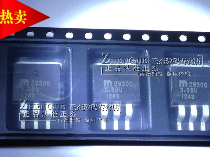 100% New&Original   MIC29300-3.3BU    3.3V   3A    VIN GND OUT