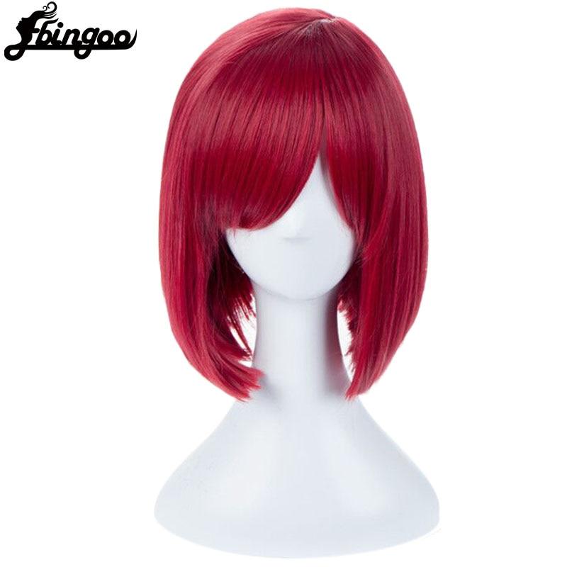 【Ebingoo】Danganronpa V3 Killing Harmony Yumeno Himiko Red Short Wig Cosplay Costume Dangan Ronpa Women Party Wigs