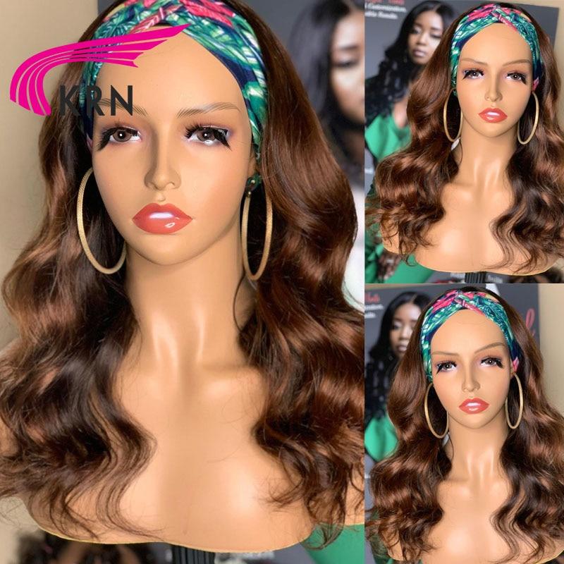 KRN Brown Color Wave Headband Wig For Human Hair Wigs For Women Brazilian Remy Glueless Headband Wigs