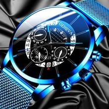 Luxury Men's Fashion Business Calendar Watches Blue Stainless Steel Mesh Belt Analog Quartz Watch re