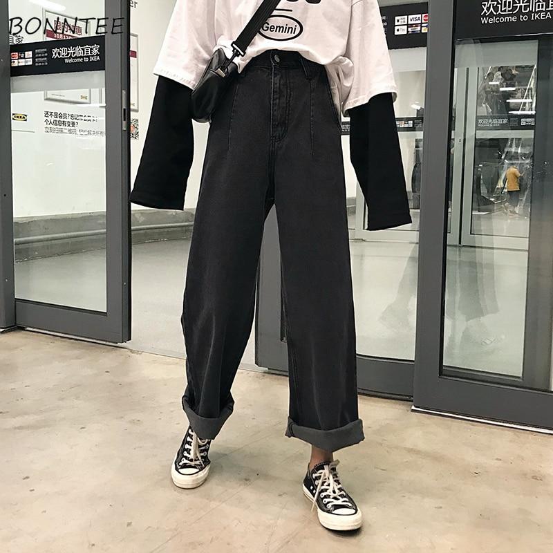 Calça feminina cigarrete larga, jeans, feminina, preta, solta, casual, diária, de cintura alta, elástica, harajuku, coreana, chique jogo ulzzang
