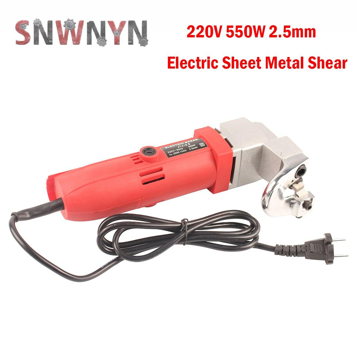 220 فولت 500 واط الكهربائية مقص صفائح المعدن قص مقص القاطع 2.5 مللي متر قطع قدرة Secateurs لقطع المعادن المجلس
