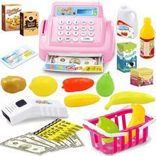 26Pcs/Set Kids Cash Register Toy Lods Shop Cash Register Scanner Cash Model with Sound Pretend Play Kids Educational Toy