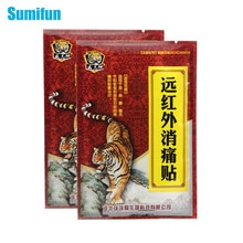 16pcs=2bags Pain Relief Patch Shoulder Muscle Back Neck Pain Stickers Arthritis Chinese Medical Plas