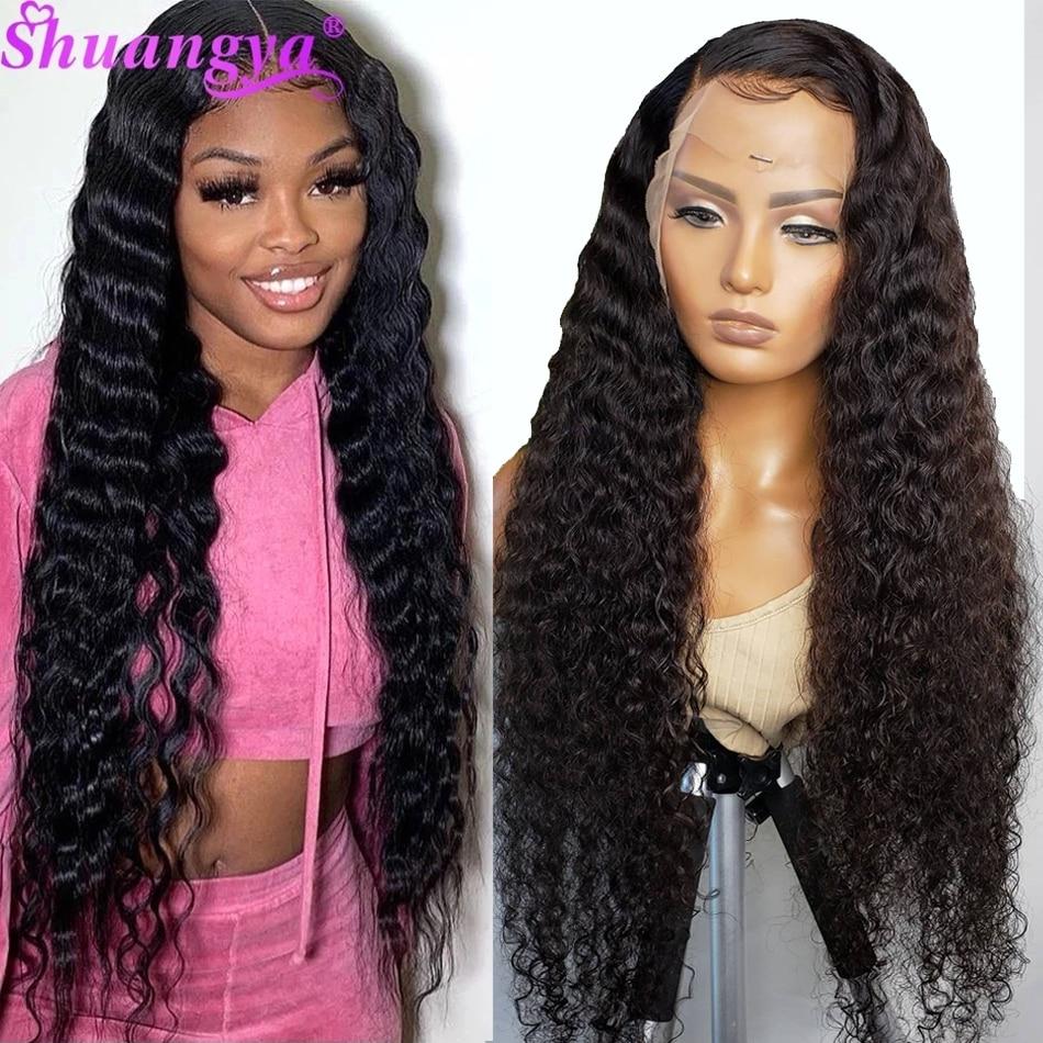Lace Closure Wig Loose Deep Wave 5x5 HD Lace Closure Wig Shuangya Remy Brazilian Human Hair Transaprent Lace Wig For Black Women