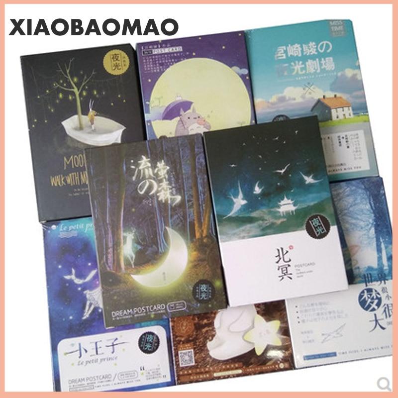 30 листов/набор мультфильм аниме декорации светящаяся серия открытка поздравительная открытка с сообщением подарок на день рождения