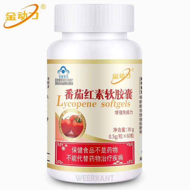Extracto de tomate antioxidante de licopeno ideal para la salud de la próstata Sistema inmunológico apoyo la salud del corazón
