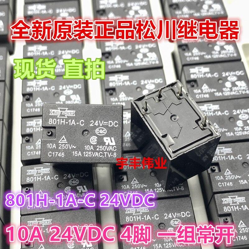 10 шт./лот 801H-1A-C 24VDC 4 10A DC24V