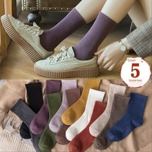 5 Pairs/set Women Socks Soft Fashion Autumn Winter Travel Mid-calf Length Mixed Color Outdoor Sports