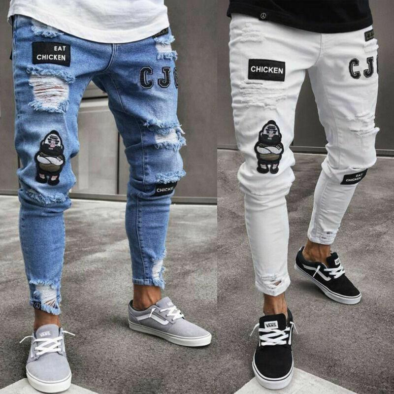 Новый Для мужчин узкие Стретч Рваные джинсы Slim Fit Flex джинсовые брюки, штаны уничтожить