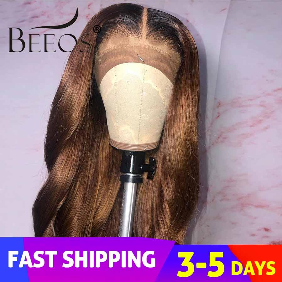 Beeos-شعر مستعار برازيلي مموج ، شعر ريمي عالي الجودة ، لون مظلل ، عقدة مبيضة ، 150% ، 1b30